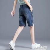 及膝短褲女牛仔中長款五分褲顯瘦粗腿高腰休閒2020新款夏季寬鬆 中秋節全館免運