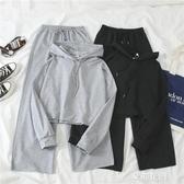 2019新款秋韓版學生寬鬆bf短款休閒運動服套裝女衛衣闊腿褲兩件套『艾麗花園』