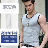 寬肩背心男士夏季純棉青年透氣緊身無袖T恤修身型健身運動坎肩潮  韓語空間