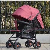 透氣嬰兒推車可坐可躺超輕便網狀兒童傘車寶寶簡易折疊夏季 愛麗絲精品Igo