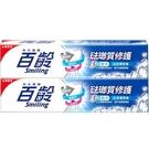 百齡琺瑯質修護牙膏-沁涼薄荷150g X2入【愛買】