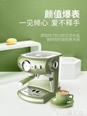 Petrus/柏翠 PE3606 咖啡機家用全半自動意式商用蒸汽式打奶泡 DF 交換禮物