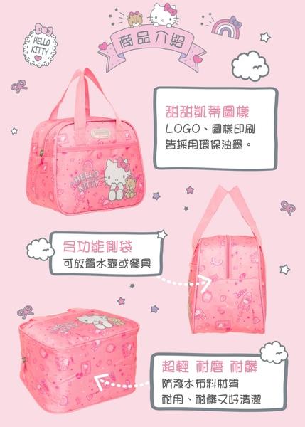 【IMPACT】甜甜凱蒂午餐袋-粉紅 IMKTD01PK
