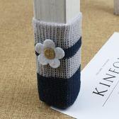 【熊貓】加厚耐磨針織桌椅子腳套宿舍圓形凳子保護墊