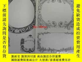 二手書博民逛書店Decorative罕見frames and borders : 396 examples from the Re