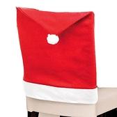 【BlueCat】繽紛聖誕白雪球紅色大帽子椅子套擺飾 飾品 椅套