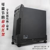 高檔電腦主機托架辦公移動托盤臺式pc機箱支架大機箱伸縮底座可調 js18987『小美日記』