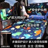 車載充氣床 汽車床墊後排旅行床車載折疊床非充氣墊床轎車內後座睡覺墊兒童床 伊芙莎YYS