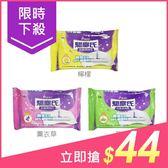 驅塵氏 抗菌濕拖巾(12張) 檸檬/薰衣草/茶樹 3款可選【小三美日】原價$65