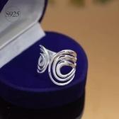 戒指 925純銀-時尚首選生日情人節禮物女開口戒73dt449【時尚巴黎】