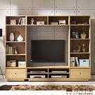 日本直人木業-LEON簡約240CM收納電視牆