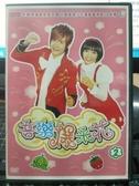 挖寶二手片-B21-正版DVD-動畫【音樂爆米花2/DVD雙碟】-YOYOTV 國語發音(直購價)