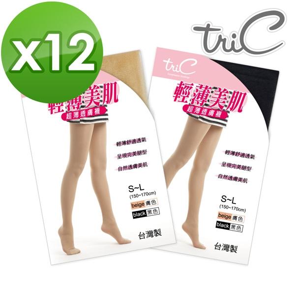 【醫碩科技】Tric 30Den*12 台灣製造 輕盈超薄美肌透膚褲襪絲襪 十二雙