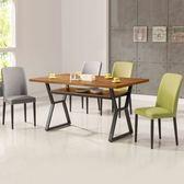 Homelike 肯納工業風4尺餐桌椅組(一桌四椅)四綠椅
