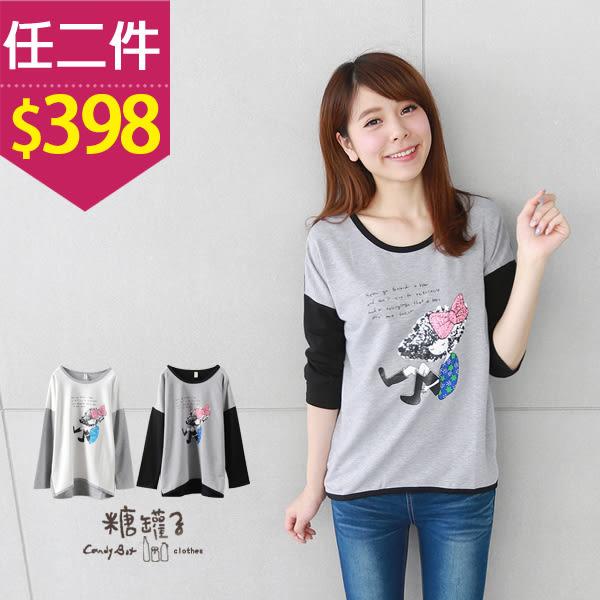 糖罐子字母蝴蝶結女孩拼色上衣→現貨【E35119】