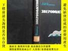二手書博民逛書店罕見養獸業Y302069 出版1963