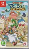 【玩樂小熊】現貨 Switch遊戲 NS 神奇男孩 雅莎在怪物世界 中文版