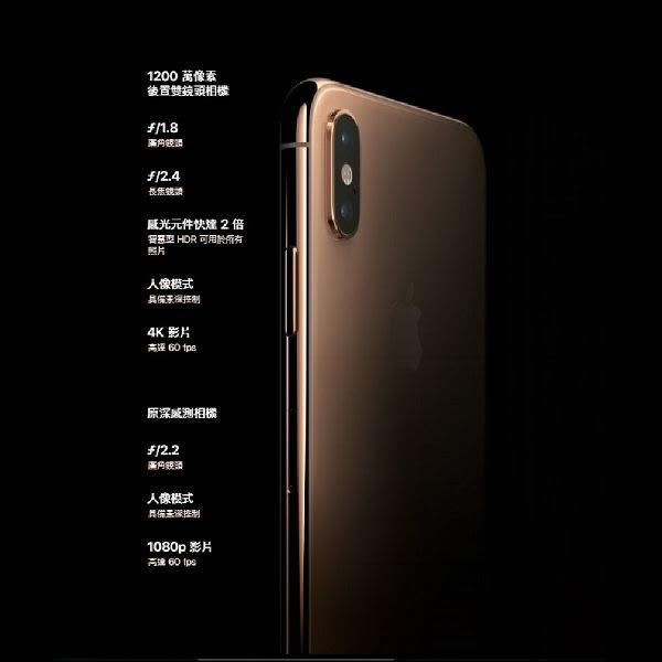 (預購)Apple iPhone Xs 5.8吋 智慧型手機 (64G)