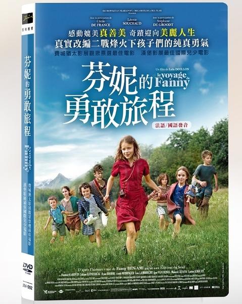 【停看聽音響唱片】【DVD】芬妮的勇敢旅程