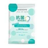 屈臣氏抗菌潔淨柔濕巾20片(綠圓點)