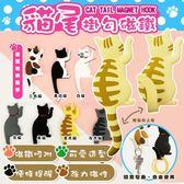 日本貓咪磁鐵掛鉤 七款可選 喵星人 貓奴必敗 動物冰箱貼 可愛貓咪冰箱貼【Miss.Sugar】【K000758】