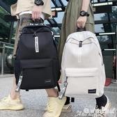 後背包男 初中生後背包女韓版高中學生小學生書包男時尚潮流旅行大容量背包 愛麗絲