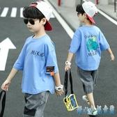 男童短袖T恤夏裝2020新款童裝兒童中大童半袖體恤衫韓版寬鬆 KP2446急速出貨【甜心小妮童裝】