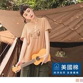 《KG1158-》美國棉。可愛小熊吉他印花短袖上衣 OB嚴選