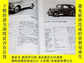 二手書博民逛書店JAPANESE罕見PASSENGER VEHICLES 1947-1965[383]-日本乘用車1947-196