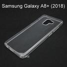 超薄透明軟殼 [透明] Samsung Galaxy A8+ (2018) 6吋