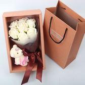 萬聖節狂歡 花束生日仿真浪漫禮盒香皂情人節女生朋友意生玫瑰生日禮物情情