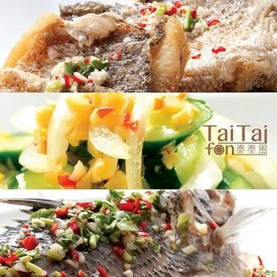 【泰泰風】打拋醬1罐、暹蝦醬1罐、檸檬魚醬1罐-3入免運費