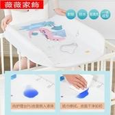 尿布台 尿布臺嬰兒護理臺通用新生兒寶寶換尿布撫觸臺多功能整理臺 薇薇MKS