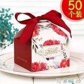結婚喜糖盒子禮盒裝糖果包裝盒 婚慶用品婚禮糖袋喜糖包裹盒 可然精品