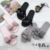 韓國小香風蝴蝶結一字拖女室內防滑軟平底綢緞外穿居家拖鞋【毒家貨源】