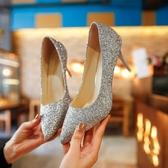 婚禮銀色尖頭高跟鞋亮片婚鞋漸變色細跟單鞋女金色伴娘鞋 露露日記