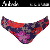 Aubade-復古海灘S-M三角泳褲(橘紅)U3