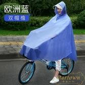 雨衣自行車單人男女成人電動車騎行雨披透明【繁星小鎮】