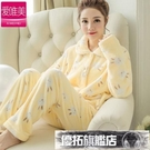 睡衣 秋冬季加厚款珊瑚絨睡衣女套裝家居服加絨可愛法蘭絨長袖開衫大碼