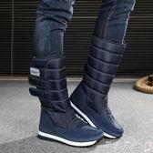 2019冬季新款防水防滑雪地鞋保暖棉靴戶外高筒雪地靴男鞋 【時尚新品】