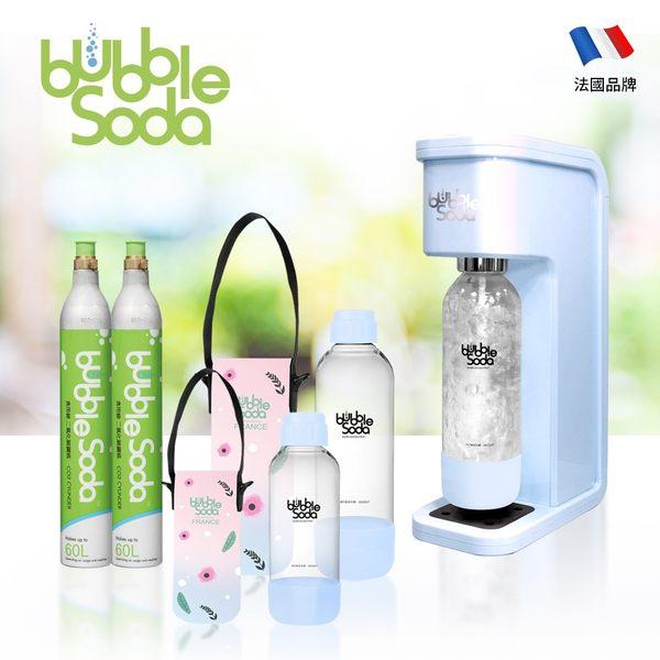 【網紅激推】法國BubbleSoda 全自動氣泡水機-花漾藍超值組合