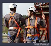 高空作業安全帶空調安裝五點式戶外施工保險帶安全繩電工腰帶父親節促銷