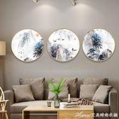 新中式禪意實木圓形掛畫客廳裝飾畫玄關走廊創意餐廳迎客鬆壁畫艾美時尚衣櫥igo