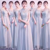 新品新款伴娘服長版韓式姐妹團禮服裙女秋冬中式閨蜜裝婚禮晚禮服