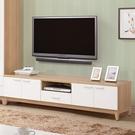 【森可家居】金詩涵6尺電視櫃 8ZX575-4 長櫃 木紋質感 無印風 北歐風