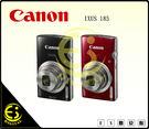 ES數位 Canon IXUS 185 ...