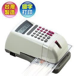 Needtek EC-55中文支票機