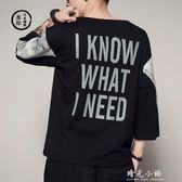 夏季七分袖T恤男加肥加大碼學生bf寬鬆胖子短袖衣服韓版潮流男裝 晴光小語