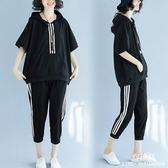 大尺碼運動套裝女裝夏寬鬆套頭運動連帽200斤休閒七分褲純棉兩件套