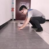 優惠兩天pvc地板革 自粘地板貼家用塑膠加厚耐磨防水地革臥室地膠地板貼紙